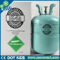 Quality refrigerant gas r134a with disposable cylinder package 13.6kg for sale