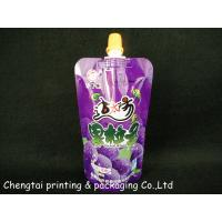 Quality Standing beverage pouches 100g 200g 500g plastic pouches for liquids packing for sale