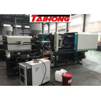 Quality Child chair Injection Moulding Machine with servo system, for household product for sale