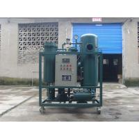 Quality Portable ZJC Vacuum Steam Turbine Oil Filtration Machine for Electric Power station for sale
