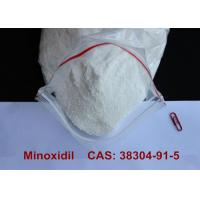 Quality Pharmaceutical Minoxidil Alopexil Powder For Hair Growth / Blood Pressure Treatment CAS 38304-91-5 for sale