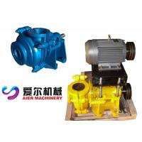 Quality One Stage Horizontal Slurry Pump Centrifugal With Interchangable Wet Parts for sale