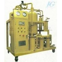 Insulating Oil Treatment Machine