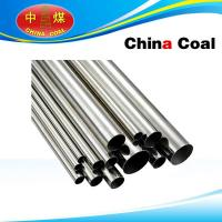Quality Bright Steel Tube for sale