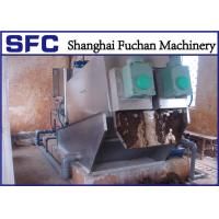 Quality SFC Volute Sludge Thickening And Dewatering Equipment For Wastewaster Treatment for sale
