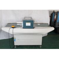 Quality Stable And Reliable Needle Detector Machine for Stainless Steel Sewing Products for sale