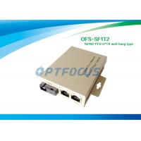 Best Silver Single Mode Fiber Optic Switch , performance optical fibre switch Wall Hung TYPE wholesale