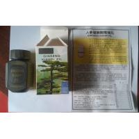 Best Health New Herbal Slimming Pills , Ginseng Kianpi Pil Pills For Promoting Appetite wholesale