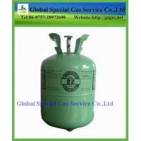 Quality Chlorodifluoromethane R22 for sale