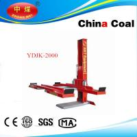 Quality YDJK-2000 Single Post Lift Packing Equipment for sale