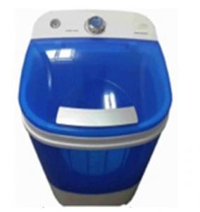 Quality 1.5kg single tub washing machine for sale
