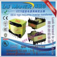 Quality EE33 high frequency inverter transformer-laimaner-LME for sale