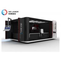 ipg fiber laser source all enclosed fiber laser cutting machine price for sale