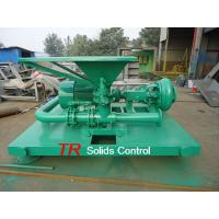 Quality Jet Mud Mixer Mud Hopper for sale