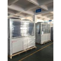 Quality Automaticlly Defrosting Food / Fruit / Vegetable Drying Equipment / Split Drying Machine for sale