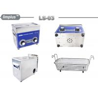Buy cheap 3 Liter Knob Control Table Top Ultrasonic Cleaner 120W Jewelry Watch Clean from wholesalers