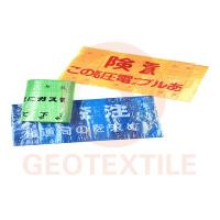 Quality Chemical Resistance Warning Barrier Colored Cold Resistance Low Density Polyethylene Material for sale