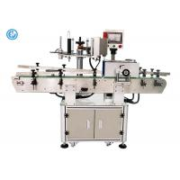 Quality Automatic Water Bottle Labeling Machine , Round Label Applicator Machine for sale