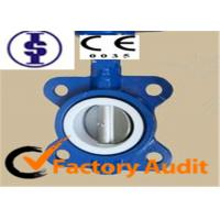 Quality Corrosion Resistant Valves Manual And Gear Operated Butterfly Valve / High Performance Butterfly Valves for sale