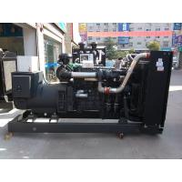 Quality Shangchai 200kw 250kva  diesel generator three phase soundproof factory price for sale