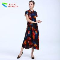 Quality Long Floral Summer Dresses Vestidos / Long Cotton Dress With Short Sleeves for sale