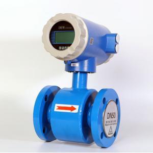 China Low Cost Digital 4-20mA Salt Water Electromagnetic Flow Meter on sale