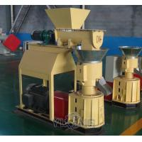 Best feed pellet machine suppliers wholesale