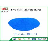 Quality Polyester Fabric Dye ReactiveTurquoise Blue K-GL C I Reactive Blue 14 for sale