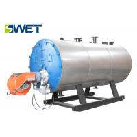 Quality Gas / Oil Fired Hot Water Boiler With Longitudinal Type 14MW Rated Thermal Power for sale