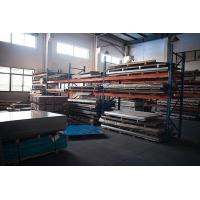 Hongda Engineering Plastics Factory