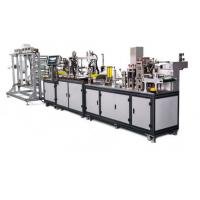 Quality Professional KN95 Mask Machine UPM50-60 Production Efficiency Easy To Operate for sale