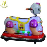 Buy cheap Hansel hot selling child fairground electric plastic bumper cars for sale from wholesalers