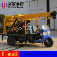 Quality XYC-200A Truck mounted Full Hydraulic Mobile 200m Water Well Bore Hole Drilling Rig Factory Price for sale