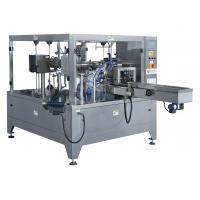 China Electrical Motor Rotary Pouch Packing Machine , Quick Automatic Pouch Filling Machine on sale