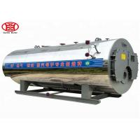 Energy Saving Industrial Steam Boilers , Automatic Fire Tube Oil Gas Steam Boiler