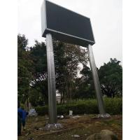 Front Open P8 RGB Video Outdoor Led Video Screen Advertising Billboard Fixed installation