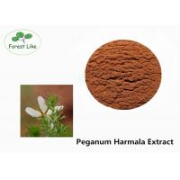Quality Medicine Grade Peganum Harmala Extract Plant Extract Powder for Health-care for sale