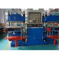 Quality High Output Plate Vulcanizing Machine For Watch Colorful Silicone Watchband for sale