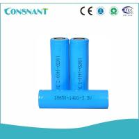 Buy cheap Waterproof Lithium Iron Battery Pack No Pollute / Poisin 80% Discharge Capacity from wholesalers