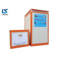 Quality CE Standard 240A Induction Hardening Machine Bolt And Nut 50 / 60HZ for sale