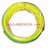 Best fire resistance, low smoke halogen free cable wholesale