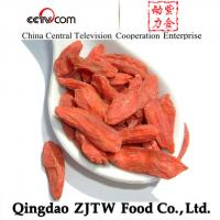 Best 2014 new season high quality health care NingXia goji berry wholesale
