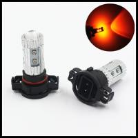 PSY24W CREE LED Chip High Power Canbus 50W Car PSY24W LED Turn Signal Lights,Tail Lights Bulbs White/Amber(Yellow)