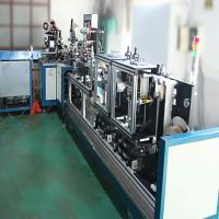 Quality PVC Shrink Wine Capsule Machine Full Automatic Plastic Cap Forming CE Certification for sale