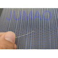 Buy cheap Impact Resistance And Fireproof Laminated Safty Glass Metal Wire Mesh Fabric from wholesalers
