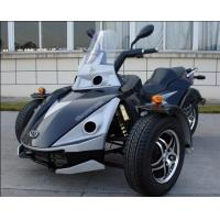 Best Free Shipping Factory Pirce 250cc Trike Bike wholesale