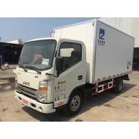 China JAC 4*2 6ton refrigeration truck small freezer truck with fiberglass panels for fresh transportation on sale