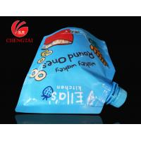 Quality PET PET PE Plastic Stand Up Pouches with Spout for Cereal Packaging for sale