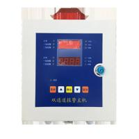 Quality Double Gas Detector Controller With Data Storage Function To Monitor Two Gas Detectors for sale