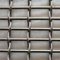 Best Decorative Metal Wire Mesh Facade Cladding wholesale